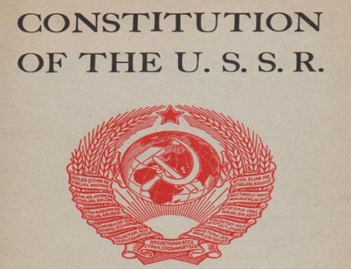 Το σύνταγμα του 1936