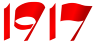 1917 Logo