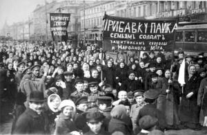 Απεργία του εργοστασίου Πουτίλοφ τον Φλεβάρη του 1917