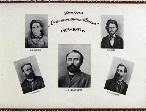 """1883: Η ομάδα """"Απελευθέρωση της εργασίας"""""""