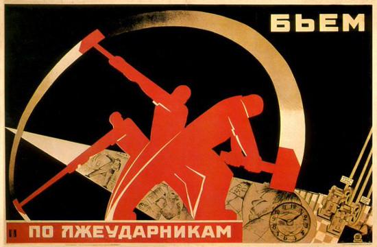 Τι πέτυχε η Οκτωβριανή Επανάσταση;